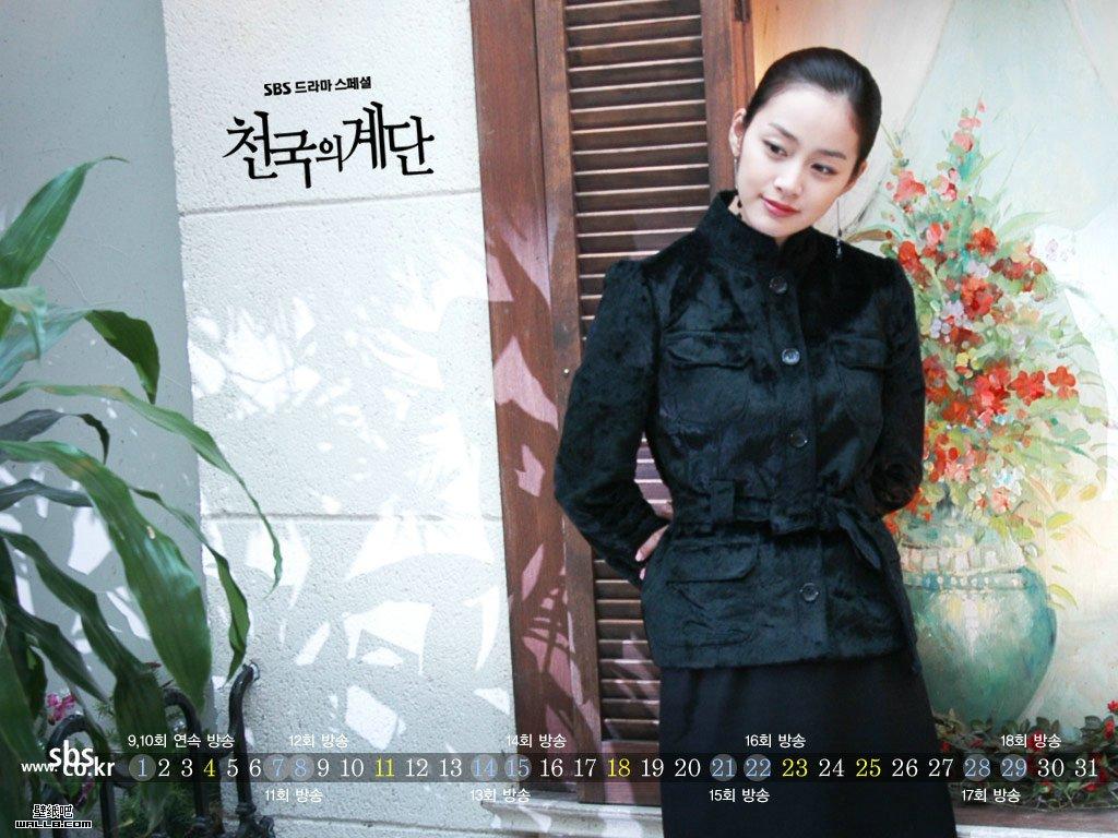韩国明星:金泰熙墙纸