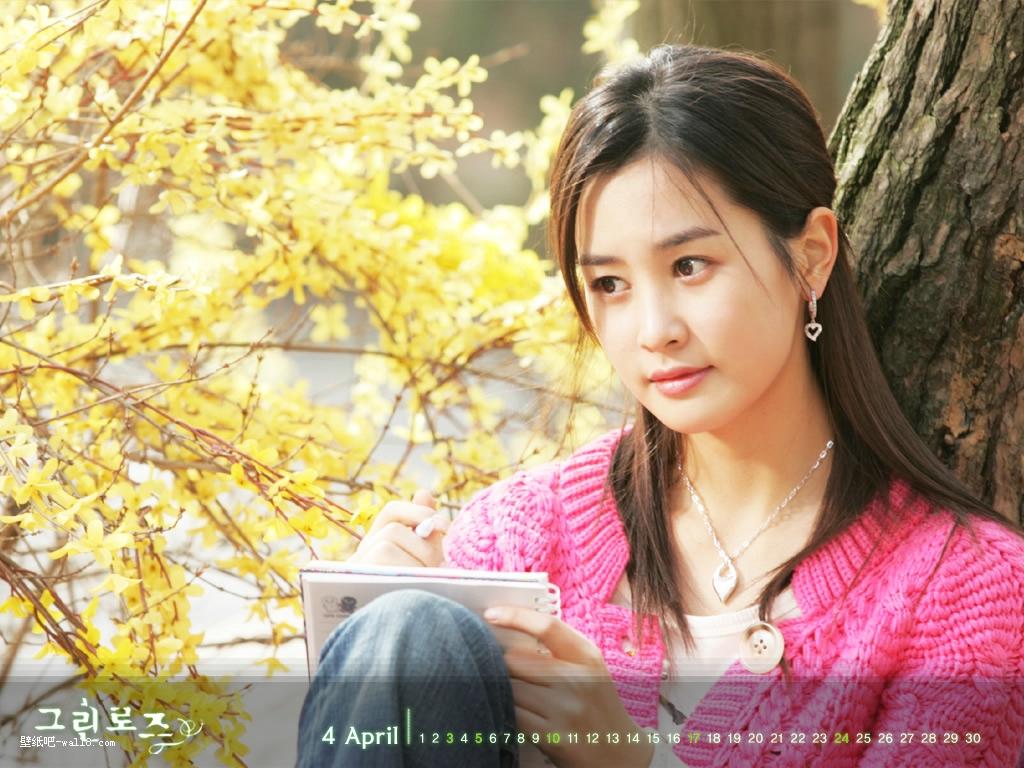 韩国明星李多海