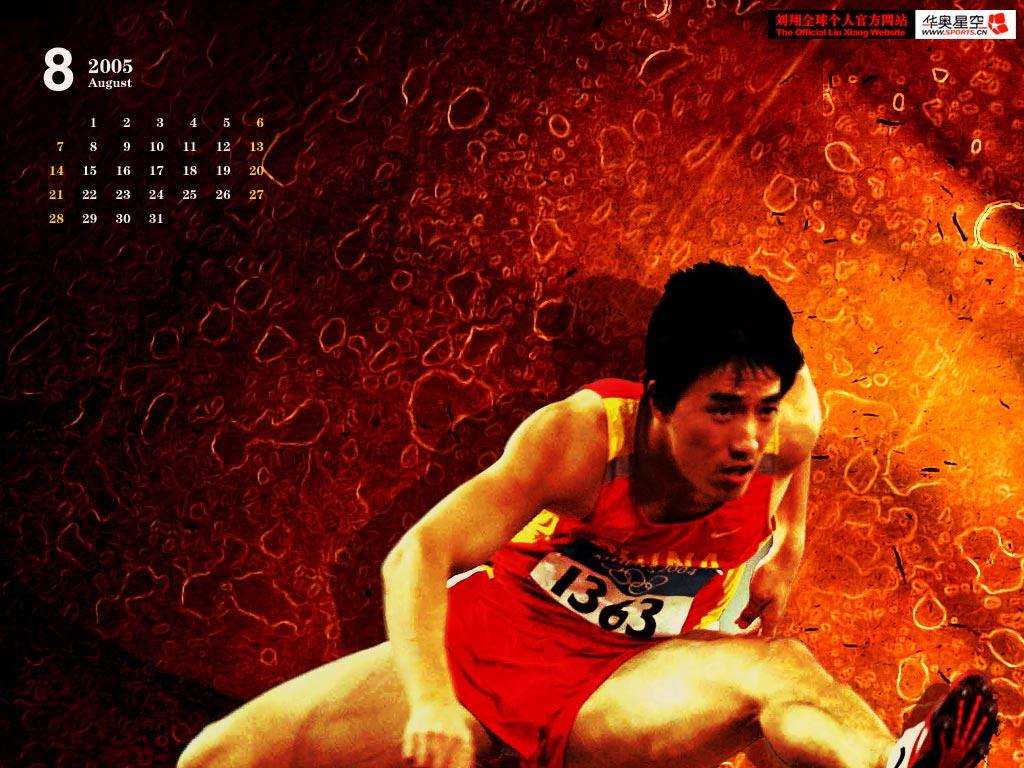 刘翔壁纸刘翔体育桌面墙纸
